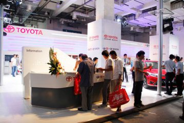 Toyota Aug. retail sales in China rise 20 pct on year