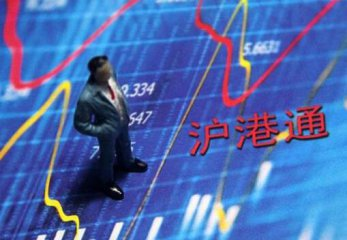 Northbound Trading buy 27 individual stocks with RMB18.4 bln