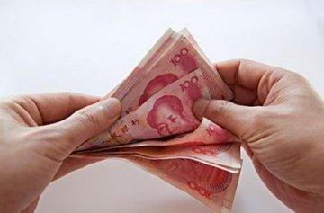 Chinas yuan exchange rates to remain stable: Guotai Junan Securities