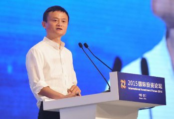 Alibaba Group to further explore rural E-commerce market