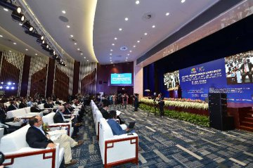 Mediation center established for Chinese, Arabian enterprises