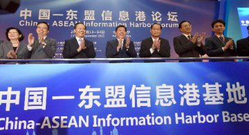 China considers special fund for China-ASEAN Internet cooperation