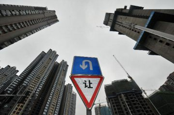 Chinas property investment growth pace slows