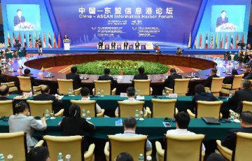 China, ASEAN to beef up crackdown on cybercrime