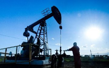 Oil & gas mixed ownership system reform to release