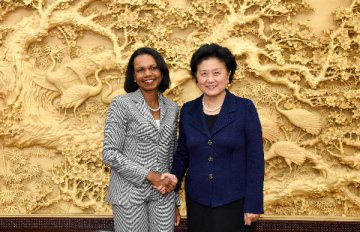Chinese vice premier meets former U.S. state secretary