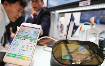 China telecom operators roll out new 4G+ business