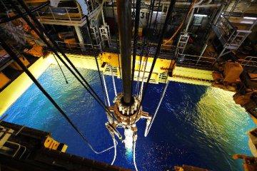 CNOOC, MSP/DRILEX set up JV on deepwater equipment R D