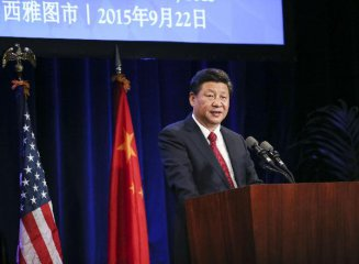 Commentary: Xis speech in Seattle charts course for China-U.S. relations
