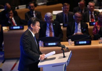 Chinese president advocates new type of intl relations