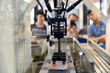 MIIT studies policies on boosting intelligent manufacturing
