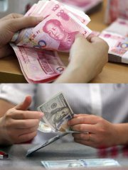 Chinas forex reserves continue to fall in September