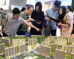 News Analysis: China lowers down payments for first home buyers