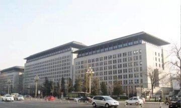 China imposes anti-dumping duties on PVC imports