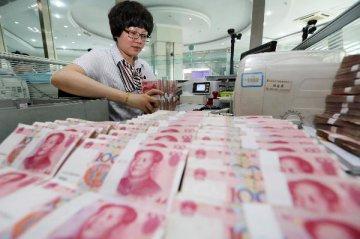 New CIPS a milestone in RMB internationalization