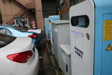 China to build chargers to power 5 mln electric cars by 2020