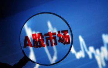 Chinese shares open tad higher on Mon.