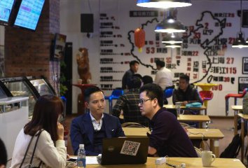 Beijings Zhongguancun focuses on serving innovation, start-ups
