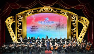 Second China-Russia Expo opens