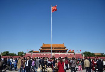 China Focus: CPC schedules meeting on new 5-year plan