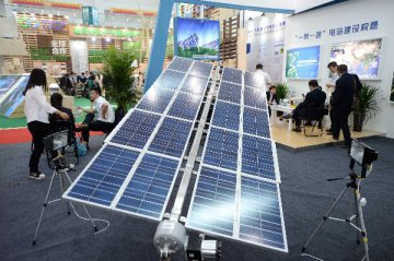 China MIIT, NEA to advance PV development in 2016-2020 period, officials