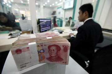 Offshore RMB deposits approaches RMB2 trln, PBOC official