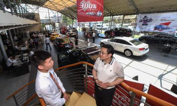 China auto inventory down 9.6pct m-o-m at 1.18 mln units at end-Sept., CAAM