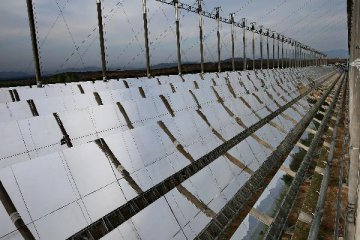 Chinas leading solar panel manufacturer announces bond default