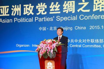 "Chinese VP: ""Belt and Road"" not Chinas solo"