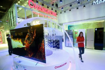 Chinas household appliance industry sees revenue up 2.8 pct in Jan.-Aug.