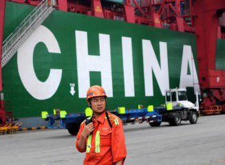Chinas GDP expands 6.9 pct in Q3