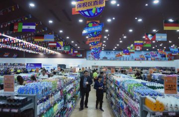 China retail sales up 10.9 pct in Sept.