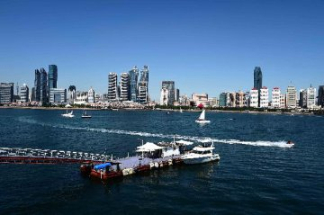 Ocean Dev. Index to be issued in E. Chinas Qingdao