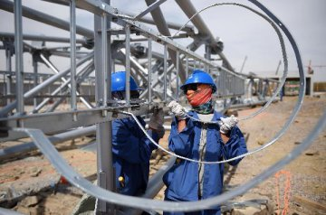 Chinas power use drops slightly in Sept.