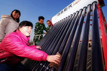 China adds 9.9 GW solar capacity in first nine months