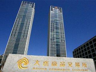 Dalian Commodity Exchange inks MOU with Borsa Istanbul