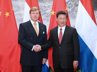 China, Netherlands seek stronger partnership as Dutch King visits