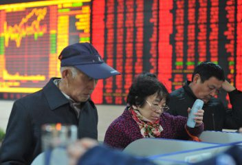 Chinese shares open higher on Thu.