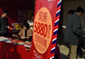 China new home prices rise for 3 consecutive months, CIA