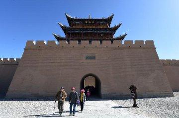 Gansu, CSCEC jointly establish RMB100 bln transportation fund