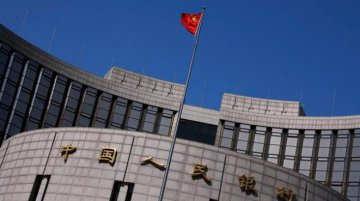 Chinese central bank vows to innovate, improve macro-control measures