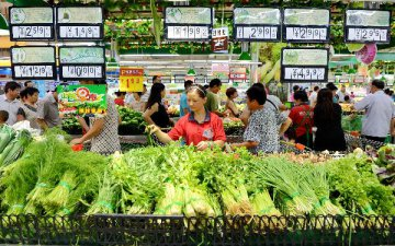 China October inflation eases to 1.3 pct
