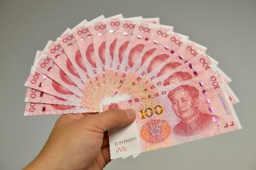 """China Exclusive: A brief history of """"the peoples money"""" of China"""