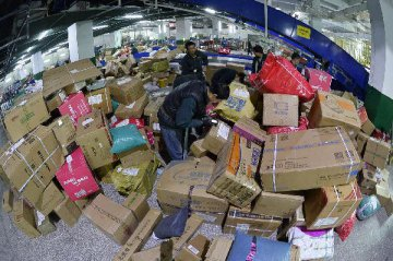 Analysis: Singles Day highlights Chinas consumption potential