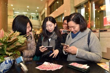 Corporate wage growth shall not exceed 12.5pct in 2015, Guangdong province