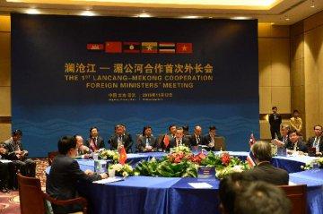 China, Mekong countries launch Lancang-Mekong Cooperation framework
