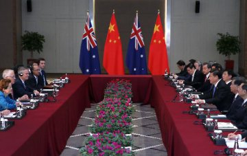 China, Australia agree to step up cooperation