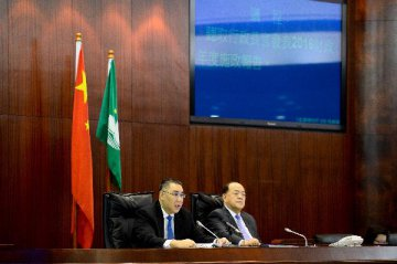 Macao SAR chief voices confidence in long-run economic outlook