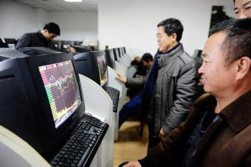 Chinese shares open mixed on Wed.