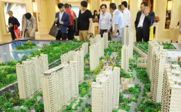 Chinas property market sees weaker price increases